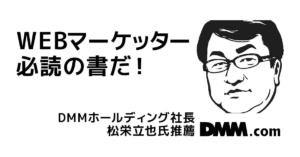 マイクロコピー 推薦者