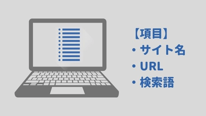 GRC サイト 登録方法